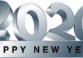亜鉛・ステンレスチャンネル文字・箱文字はテクスターにお任せください!  あけましておめでとうございます! 本年も宜しくお願い致します!
